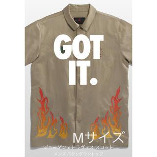 NIKE - ジョーダン×トラヴィススコット ボタンダウンシャツ