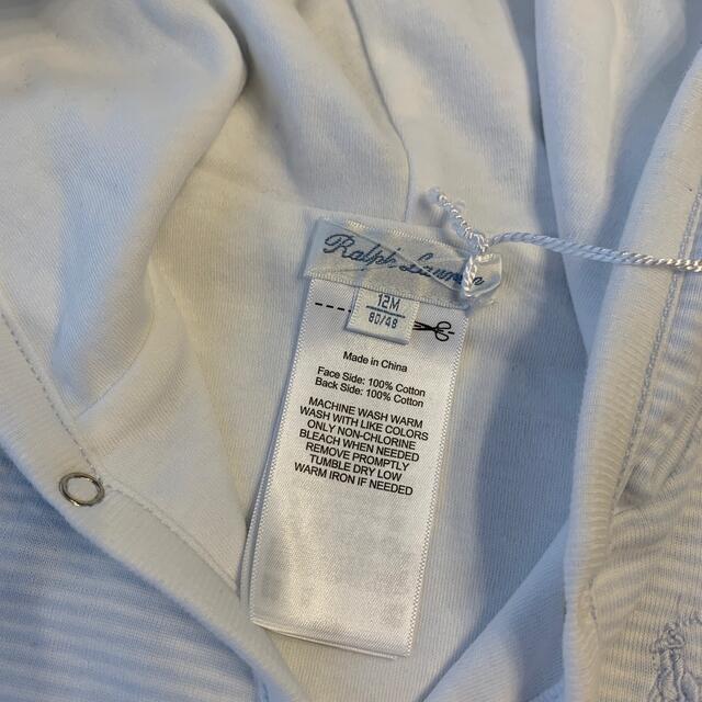 Ralph Lauren(ラルフローレン)の新品タグ付き ラルフローレン パーカー 80 キッズ/ベビー/マタニティのベビー服(~85cm)(カーディガン/ボレロ)の商品写真