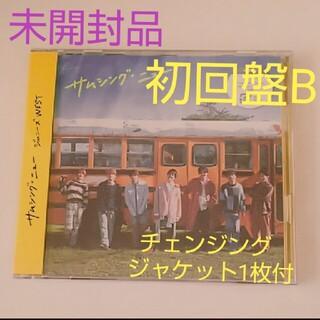 ジャニーズWEST - 【未開封】サムシング・ニュー(初回盤B、チェンジジャケット有)ジャニーズWEST