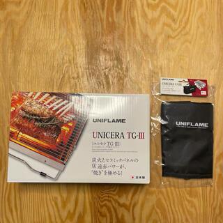 UNIFLAME - ユニフレーム ユニセラ  UNIFLAME TG-3 収納ケース付き