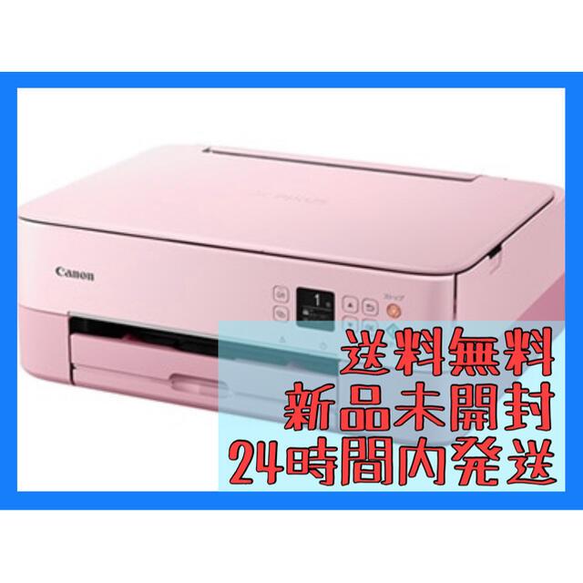 Canon(キヤノン)のPIXUS TS5330 プリンター ピンク キャノン CANON 未開封 スマホ/家電/カメラのPC/タブレット(PC周辺機器)の商品写真