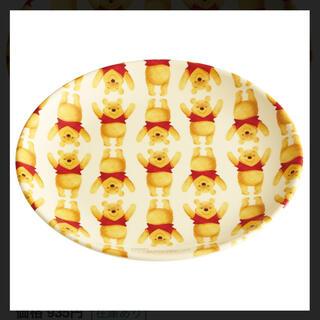 クマノプーサン(くまのプーさん)の新品 スケーター 中皿 メラミン プレート パン皿 19cm くまのプーさん(食器)