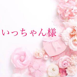 いっちゃん様 【手提げ袋】おむつケーキ オムツケーキ 専用ページ(ベビー紙おむつ)