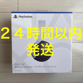 プレイステーション(PlayStation)の[新品未開封] PULSE 3D ワイヤレスヘッドセット(ヘッドフォン/イヤフォン)