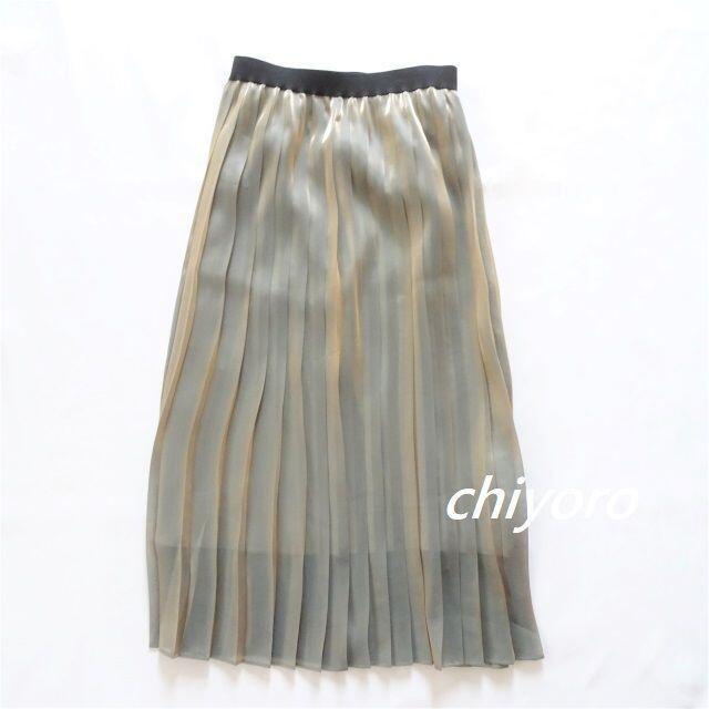 JOURNAL STANDARD(ジャーナルスタンダード)の【美品】JOURNAL STANDARD◆シアー プリーツスカート レディースのスカート(ロングスカート)の商品写真