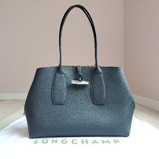 LONGCHAMP - ロンシャン ロゾ ショルダーバッグ レザー ブラック A4可 トート トグル 黒