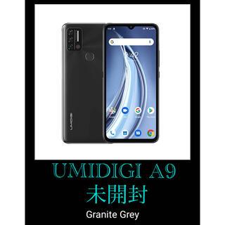 アンドロイド(ANDROID)の☆未開封☆ UMIDIGI A9  Granite Grey。(スマートフォン本体)
