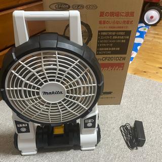 Makita - makita 充電式ファン モデルCF201DZW