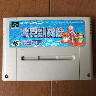 スーパーファミコン - 大貝獣物語 スーパーファミコン SFC ハドソン
