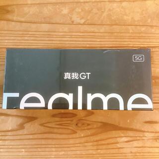 Realme GT 5G 中国版 シルバー 128GB/8GB