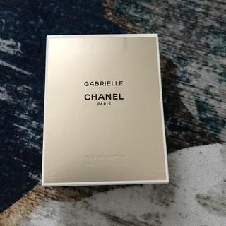 CHANEL - CHANEL GABRIELLE