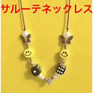 アンブッシュ(AMBUSH)の✨EVAE SMILEY NECKLACE サルーテ✨ネックレス✨(ネックレス)