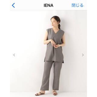 イエナ(IENA)のIENA イエナ ノースリーブトップス&パンツ セットアップ グレー 未使用(セット/コーデ)