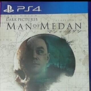 マンオブメダン(家庭用ゲームソフト)