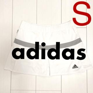 アディダス(adidas)の美品 adidas アディダス テニス ウェア S 白 ホワイト スカートパンツ(ウェア)