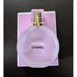 シャネル(CHANEL)のシャネル チャンス オー タンドゥル ヘアオイル 特別限定品(オイル/美容液)
