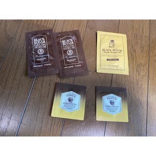 スキンフード(SKIN FOOD)のSKINFOOD 試供品(サンプル/トライアルキット)