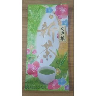 ②静岡県牧之原市産煎茶お試し!(くき茶)