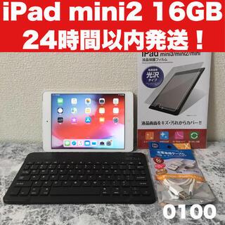 アイパッド(iPad)のiPad mini2 16GB wifi+セルラーモデル 管理番号:0100(タブレット)