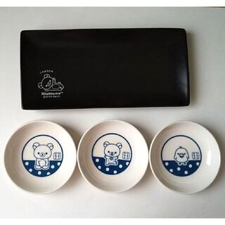 サンエックス(サンエックス)のリラックマ 小皿3枚 長皿1枚(食器)