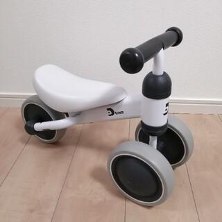 アイデス(ides)のディーバイク ミニ ホワイト(三輪車)