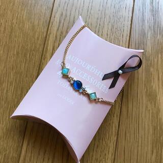 エーディーエムジェイ(A.D.M.J.)のAJD accessories ブルー ストーンブレスレット(ブレスレット/バングル)