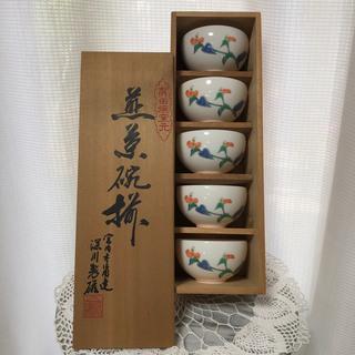 【新品・未使用】有田焼 深川製磁 キツユクサ(紫露草)煎茶碗5客セット(食器)
