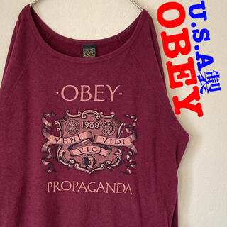 オベイ(OBEY)のOBEY オベイ U.S.A製 プロパガンダ プリント スウェット トレーナー(スウェット)