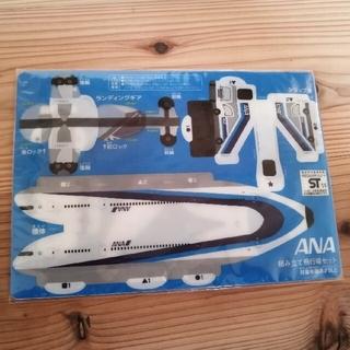 エーエヌエー(ゼンニッポンクウユ)(ANA(全日本空輸))のANA組み立て飛行場セット(模型/プラモデル)