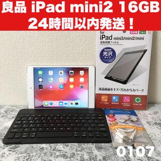 アイパッド(iPad)のiPad mini2 16GB wifi+セルラーモデル 管理番号:0107(タブレット)