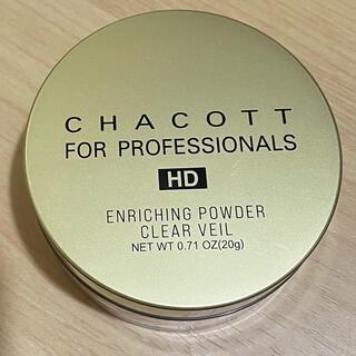 CHACOTT - 【限定】チャコット エンリッチングパウダー クリアヴェール