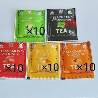 紅茶 WISSOTZKY フレバーティー 合計49袋(茶)