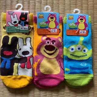 ディズニー(Disney)のディズニー キッズソックス(靴下/タイツ)