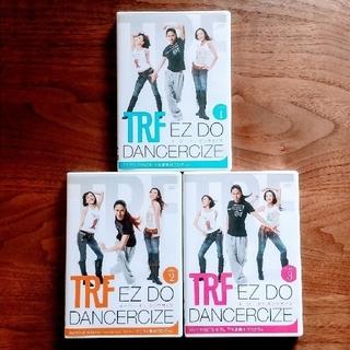 TRF イージー・ドゥ・ダンササイズ DVD3枚セット(スポーツ/フィットネス)