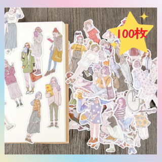 100枚 女の子 おしゃれ  海外シール フレークシール 大量 お裾分け(シール)