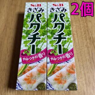 エスビー食品 きざみパクチー 2個(調味料)