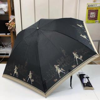 新品!Aquascutum UVカット 折りたたみ傘