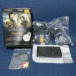 アイオーデータ(IODATA)のI-ODATA GV-HDREC ゲーム録画(PC周辺機器)