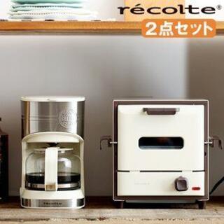 新品未使用おしゃれ 2枚焼き オーブントースターrecolteコーヒーメーカー