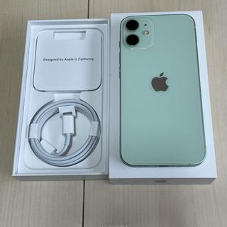 Apple - iPhone 12 mini 64G グリーン 交換品 おまけ付き