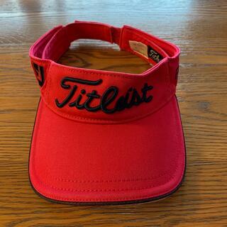タイトリスト(Titleist)のゴルフ帽子(ウエア)