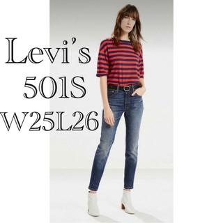 リーバイス(Levi's)のリーバイス 501 skinny (デニム/ジーンズ)