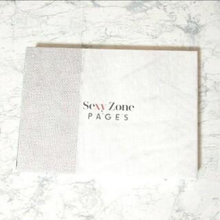 セクシー ゾーン(Sexy Zone)のSexy Zone  2019 PAGES Blu-ray(ミュージック)