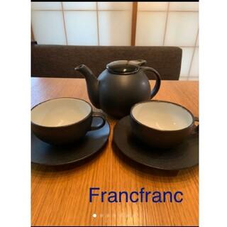 Francfranc - Francfranc カップ&ソーサー2点・ポットSET