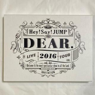 ヘイセイジャンプ(Hey! Say! JUMP)のHey! Say! JUMP    DEAR.  (初回限定盤)(ミュージック)
