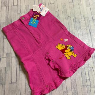 ディズニー(Disney)の【新品】 プーさん スカート 100(スカート)