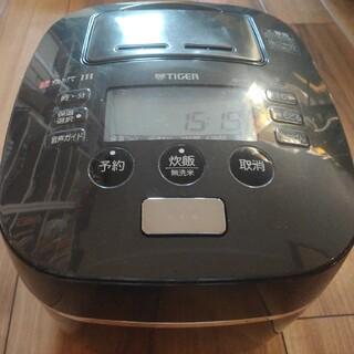 TIGER - タイガー 土鍋圧力IH炊飯ジャー JKX-G100