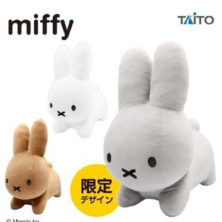 ブルーナアニマル 特大ぬいぐるみ ミッフィー miffy(ぬいぐるみ)