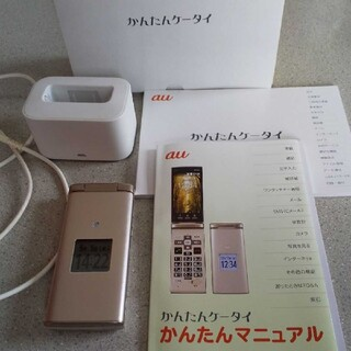 キョウセラ(京セラ)の携帯電話  かんたんケータイ  京セラ(携帯電話本体)