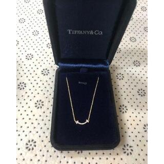 Tiffany & Co. - Tiffany & Co.★スマイルネックレス